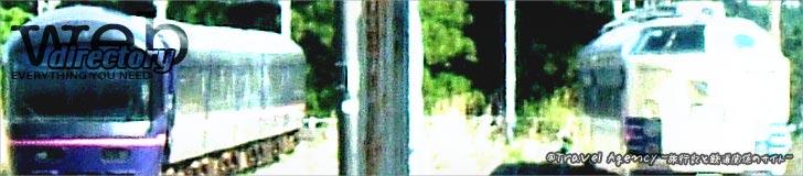 てつまにねっと+a 06/07/03〜06/07/09 TOPバナー