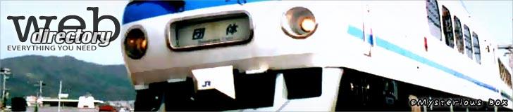 てつまにねっと+a 06/10/30〜06/11/12 TOPバナー
