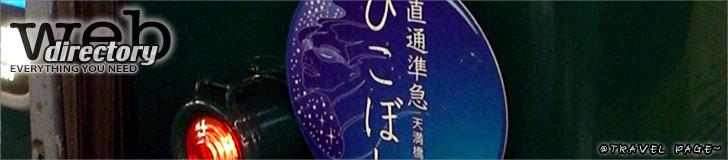 てつまにねっと+a 07/04/01〜07/04/15 TOPバナー